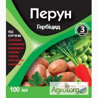 Перун гербицид