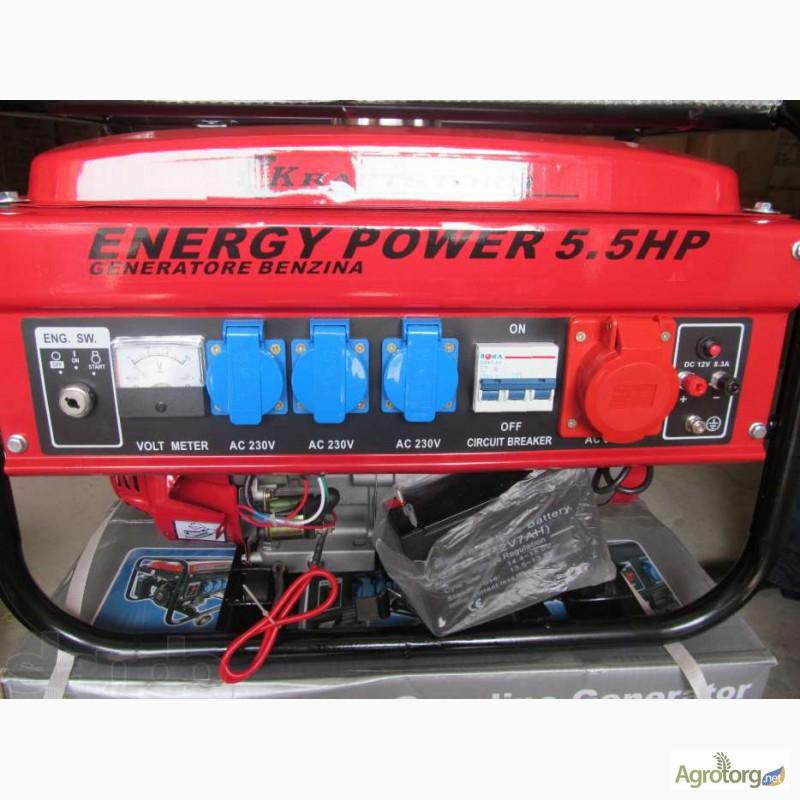 Куплю стабилизатор для газового котла