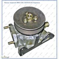 Насос водяной ЯМЗ 236-1307010-А3 Украина