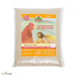 Калинка для цыплят курей-несушек от 9-17 нед, от 17-32 нед и от 32 нед
