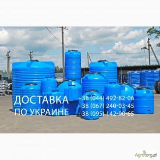 Баки под воду Пластиковые Емкости - ТМ «Укрхимпласт»