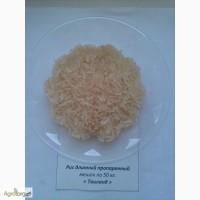Рис длиннозернистый пропаренный Тайланд