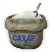 Компания продает оптом сахар, 50000 тонн, цена 355 $ 1/т. FOB