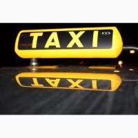 Такси в Актау, Жанаозен, Форт Шевченко, Баутино, Аташ, Аэропорт, Бекет ата, Курык