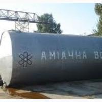 Аміак водний технічний