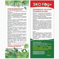 ЕКО Fog+, Єко Fog