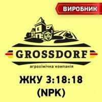 РКД, ЖКУ 3:18:18, фосфорно-калийное, Гросдорф