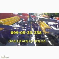 Оригинал АГД приезжайте выберайте для трактора ЮМЗ-6Л, МТЗ-80/82 продам 2, 1 АГД-25Н