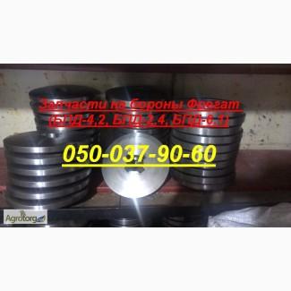 Запасные части(запчасти, запчастини) к дисковой борона-плуг Фрегат: Корпус, Крышка, Вкладыш