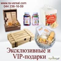 Подарки к праздникам. Корпоративные и бизнес подарки