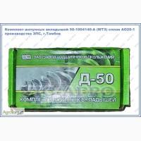 Вкладыши шатунные МТЗ (50-1004140-А) ЗПС Тамбов