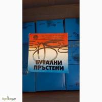 Кольца поршневые МТЗ, ЮМЗ, Д-240, Д-65 на 2 маслосьемных пр-во Болгария