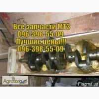 Вал коленчатый 240-1005015 (коленвал) МТЗ-80, 82