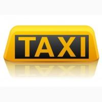 Такси в Актау, Ж/Д вокзала, Аэропорт, Озенмунайгаз, Шетпе, Бекет ата, Бейнеу, Сай Утес