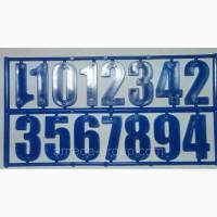 Номерки на улей (15 цифр)