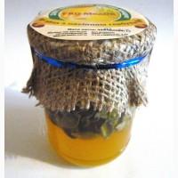 Мед с семечкой тыквы, 320 грамм