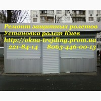 Замена шнура в ролете Киев, ремонт ролет
