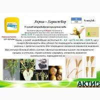 Органічні добрива сертифіковані Органік Стандарт