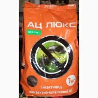 Інсектицид для саду, овочів, ріпаку АЦ Люкс / Моспілан