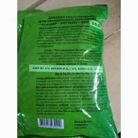 Добриво гранульоване з мікроєлементами, 3(азот):12(фосфор):12калий