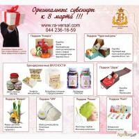 8 марта Подарки. Корпоративные наборы, бизнес и VIP подарки для женщин