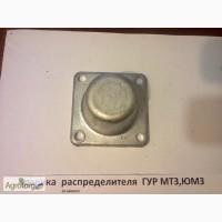 Крышка корпуса распределителя ГУР 50-3406024