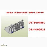 Рабочие органы к погрузчику фронтальному универсальному НФУ-800Б (НФУ-800)