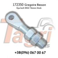 172350 Тяга регулююча Gregoire Besson