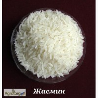 Продам рис в ассортименте от импортера