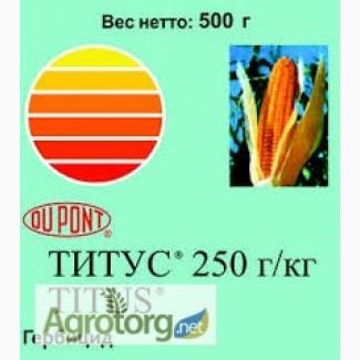 Титус гербицид купить в киеве.Очень дешево! Имеется заключение лаборатории, г. Киев