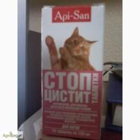 Продам Стоп Цистит для кошек