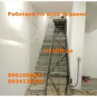 Грузовые наклонные лифты подъёмники