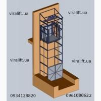 Складские лифты, подъемники и подъемные механизмы