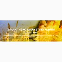 Маркетинг для агро бізнесу, Smart Agro Marketing Forum, 6 квітня 2018