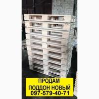 Новые деревянные поддоны, европоддоны, деревянная тара, пиломатериалы, Днепр