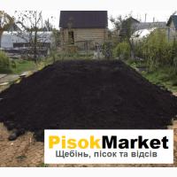 Чорнозем Ківерці купити чорнозем з доставкою