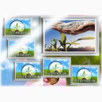 Імпреза (євро-лайтнінг)- гербіцид для обробітку посівів соняшника