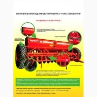 Сеялка СЗ-3, 6А (Grain 3.6) Завод! Новая