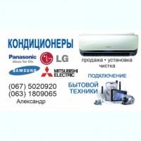 Продажа и установка кондиционеров Ирпень, Оболонь, Вышгород, Киев