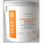 КВМ-7 магнезитовые ванны для копыт, является альтернативой медному купоросу