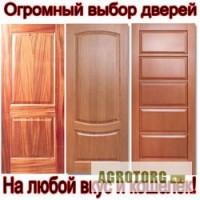 Межкомнатные двери г.Кривой Рог, Лозоватка.