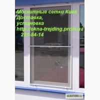 Москитные сетки киев, сетки на окна киев, установка сеток на окна киев