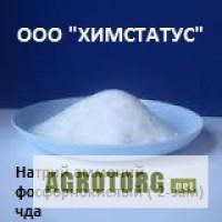 Натрий аммоний фосфорнокислый ( 2-зам) чда
