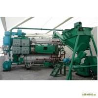 Установка для производства кормов из отходов рыбного, мясного, птичьего, спиртового, пивно