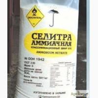 Продам Карбамид (Мочевина)N-46%, Селитра по Украине. Экспорт.