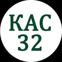 Продаем КАС 32. Селитру амиачную. Производство Польша