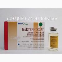 Бактериофаг дизентерийный поливалентный 20мл-4фл-Харьков
