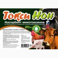 ТоксиНон - Эффективный адсорбент микотоксинов