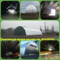 Каркас ангара 12х39м ( Украина)