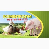 Заменитель цельного молока сухое молоко для телят поросят козлят